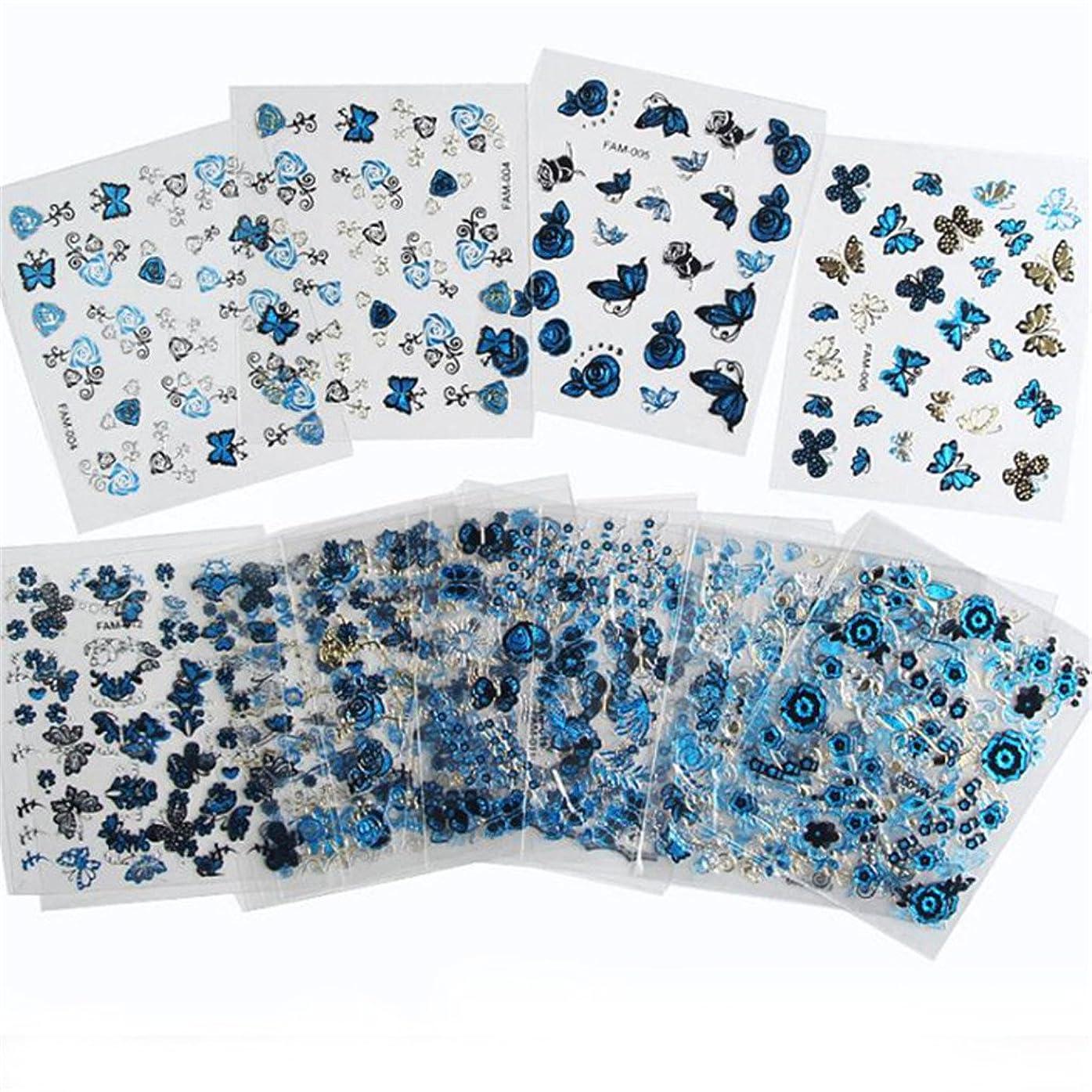 白菜切り刻む中にJIOLK ネイルステッカー 3Dシール 花 蝶 デザイン ブルー ウオーターシール ネイルシール ネイルアート ネイルデコ ネイルジュエリー ネイルキット セット