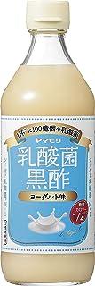 ヤマモリ 乳酸菌黒酢ヨーグルト味糖質&カロリーハーフ 500ml ×2本