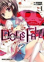 表紙: DOLLS FALL ドールズ・フォール(1) (ドラゴンコミックスエイジ) | 祁答院 慎