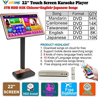 5TB HDD,95K Touch Screen Karaoke Player,Chinese+English+Japanese Songs Machine,Jukebox, Select Songs via Monitor and Mobile Device.Remote Controller Included