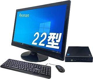 【HP EliteDesk 800 G1 DM 22インチモニターセット】/第4世代 Core i5 2.0GHz/メモリ:8GB/HDD:500GB/Win10/Office/Wi-Fi (整備済み品)