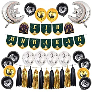 Deal Noon Instant Eid Mubarak Decoration Balloon - Banners, Black & Gold Balloons of Hearts and Stars, with Metallic Foil ...