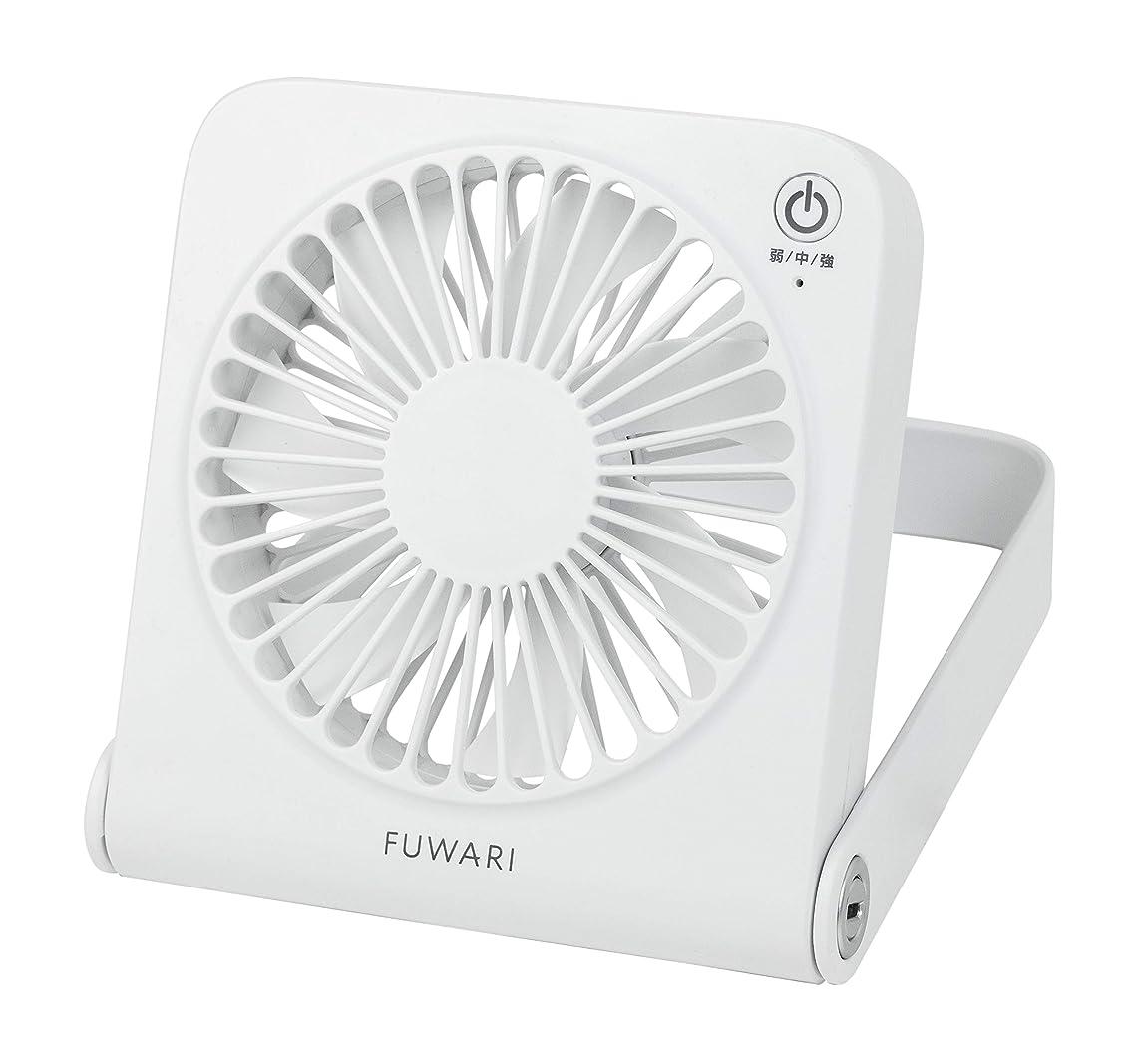 着実に昆虫繰り返した山善 扇風機 FUWARI ミニデスクファン PUSHスイッチ 7枚羽根 風量3段階調節 2WAY電源(USB/AC) ホワイト YTS-C50(W)