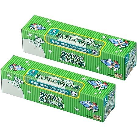 驚異の防臭袋 BOS (ボス) 生ゴミが臭わない袋 2個セット 生ゴミ 処理袋【袋カラー:白】 (Sサイズ 100枚入)