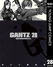 表紙: GANTZ 28 (ヤングジャンプコミックスDIGITAL) | 奥浩哉