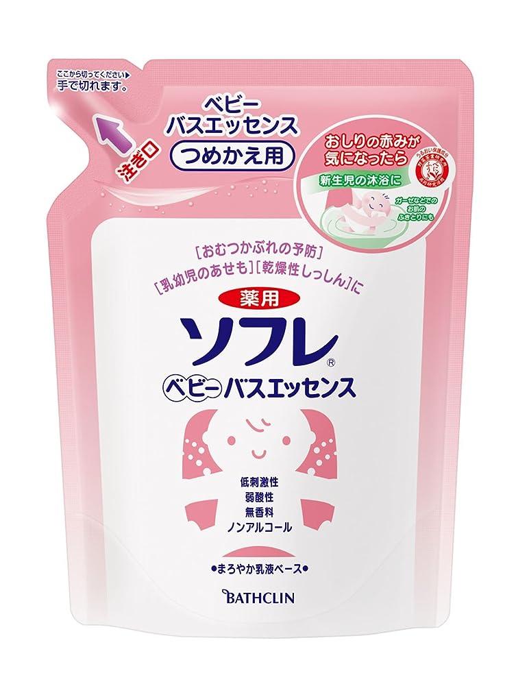 ヶ月目神バンク薬用ソフレ ベビーバスエッセンスつめかえ用 400mL 入浴剤 (医薬部外品)