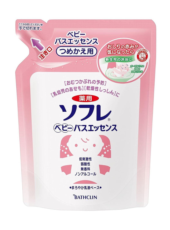 薬用ソフレ ベビーバスエッセンスつめかえ用 400mL 入浴剤 (医薬部外品)