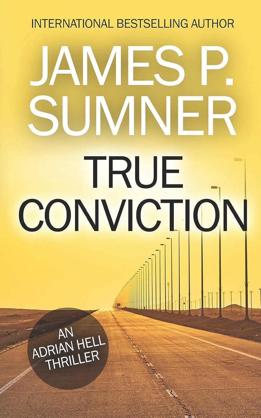 信仰ケイ素交流するTrue Conviction (Adrian Hell)