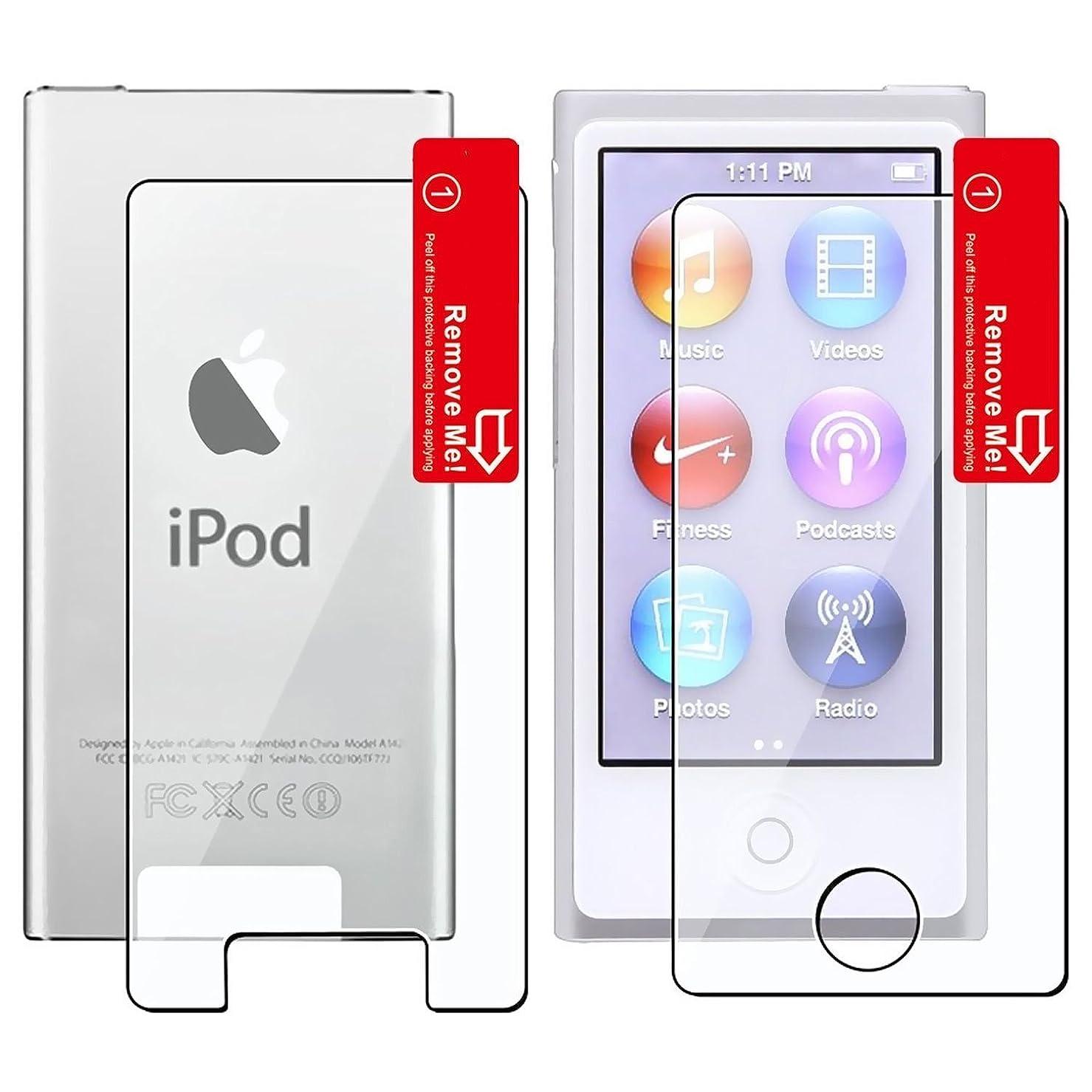 広いピケ賞iPod nano 第7世代 フィルム 両面 2枚セット 液晶 画面 背面 保護 Apple iPod Nano7 対応 自己吸着式 MY WAY SCREEN SHIELD 指紋防止 コーティング スクリーン シート クリア