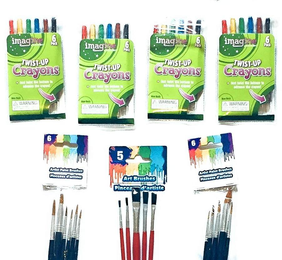 School Supplies- Kids Art Set- Pack of 7