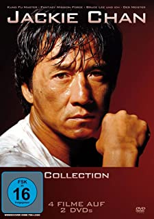 Jackie Chan Collection [Alemania] [DVD]