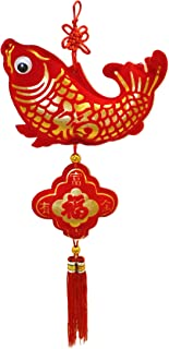 Best japanese new year lucky charm Reviews