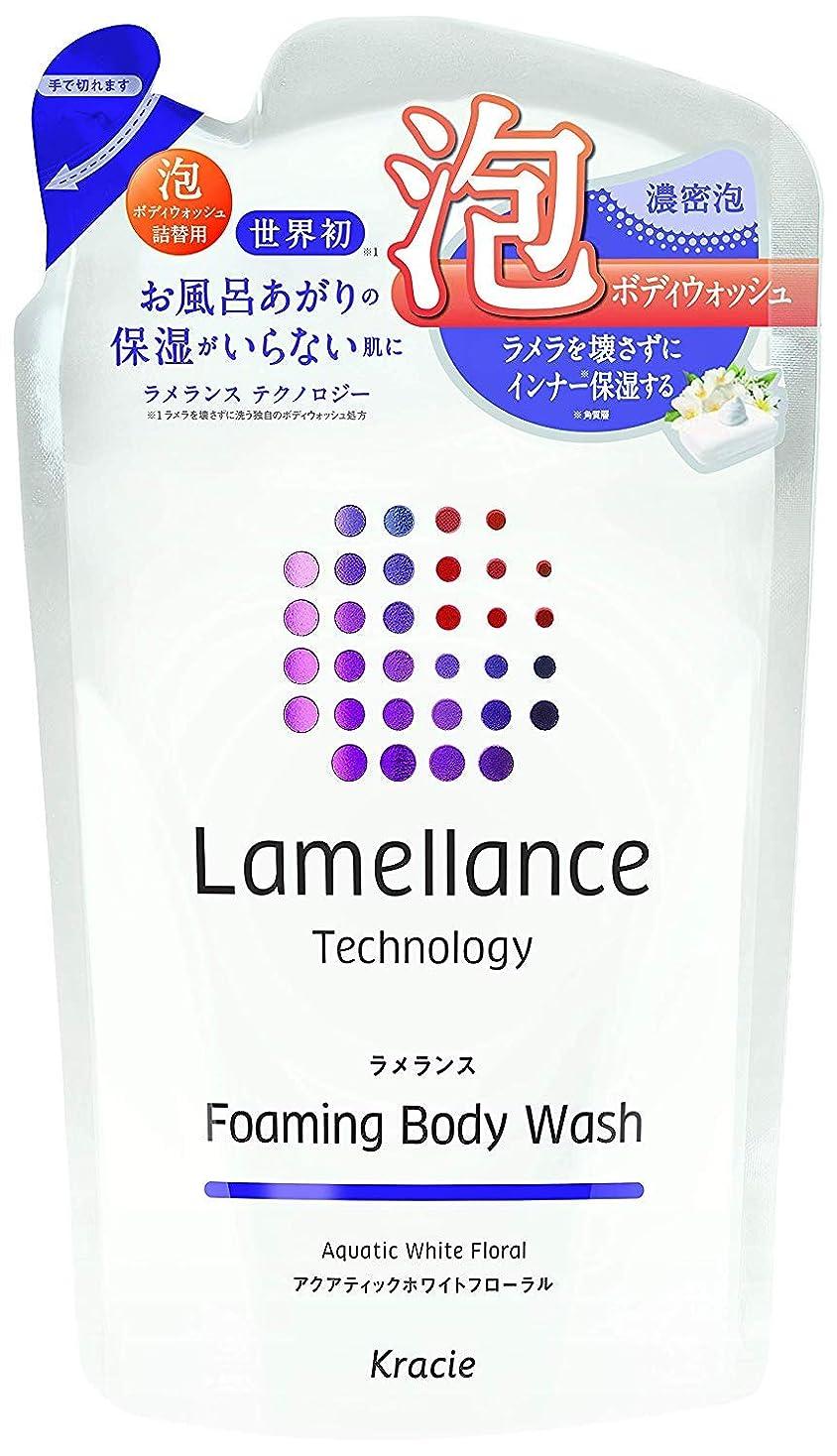 効率的溶かす牛ラメランス 泡ボディウォッシュ詰替380mL(アクアティックホワイトフローラルの香り) 泡立ていらずの濃密泡