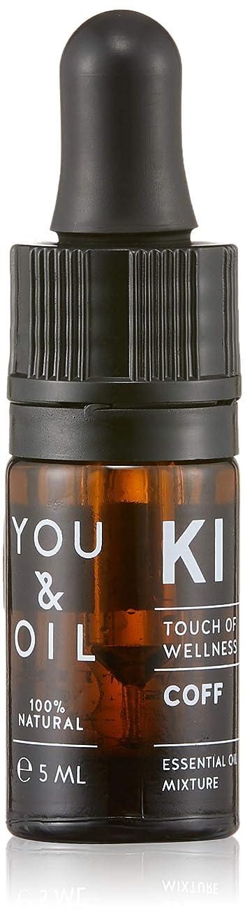 文芸治世認めるYOU&OIL(ユーアンドオイル) ボディ用 エッセンシャルオイル COFF 5ml