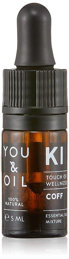 頻繁にしたがってタービンYOU&OIL(ユーアンドオイル) ボディ用 エッセンシャルオイル COFF 5ml
