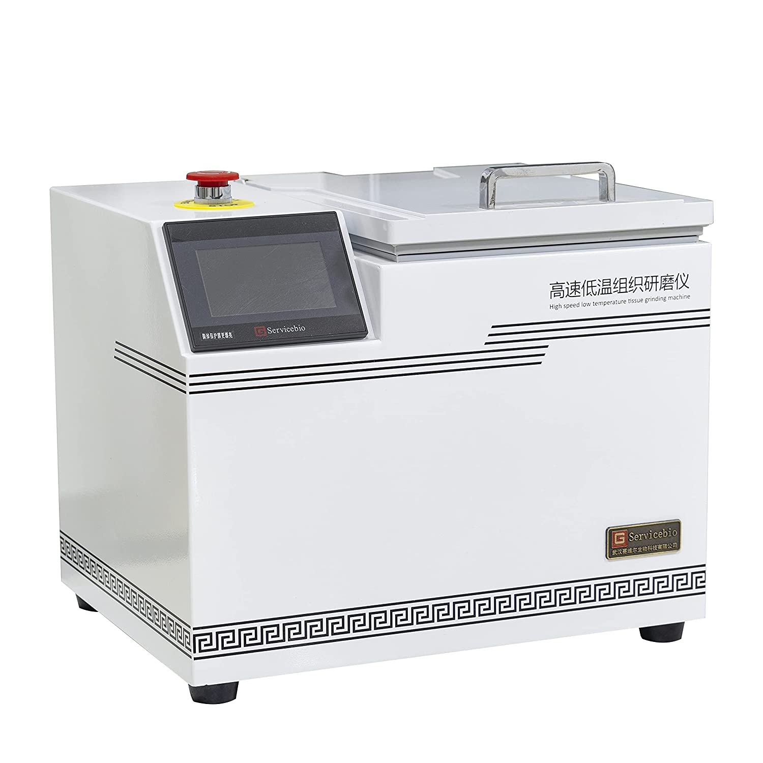 High Speed Homogenizer Lab San Diego Mall A 5~1000ml Clearance SALE Limited time Disperser Emulsifier