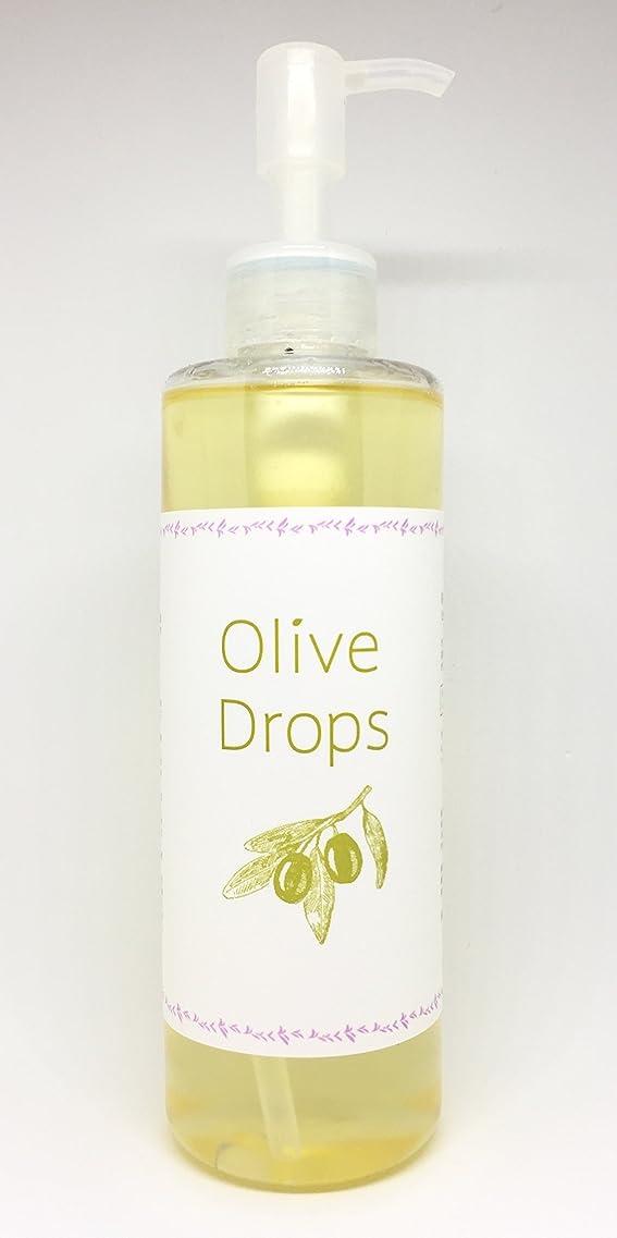 横たわるプラスくぼみmaestria. OliveDrops オリーブオイルの天然成分がそのまま息づいた究極の純石鹸『Olive Drops』ポンプタイプ250ml OD-001