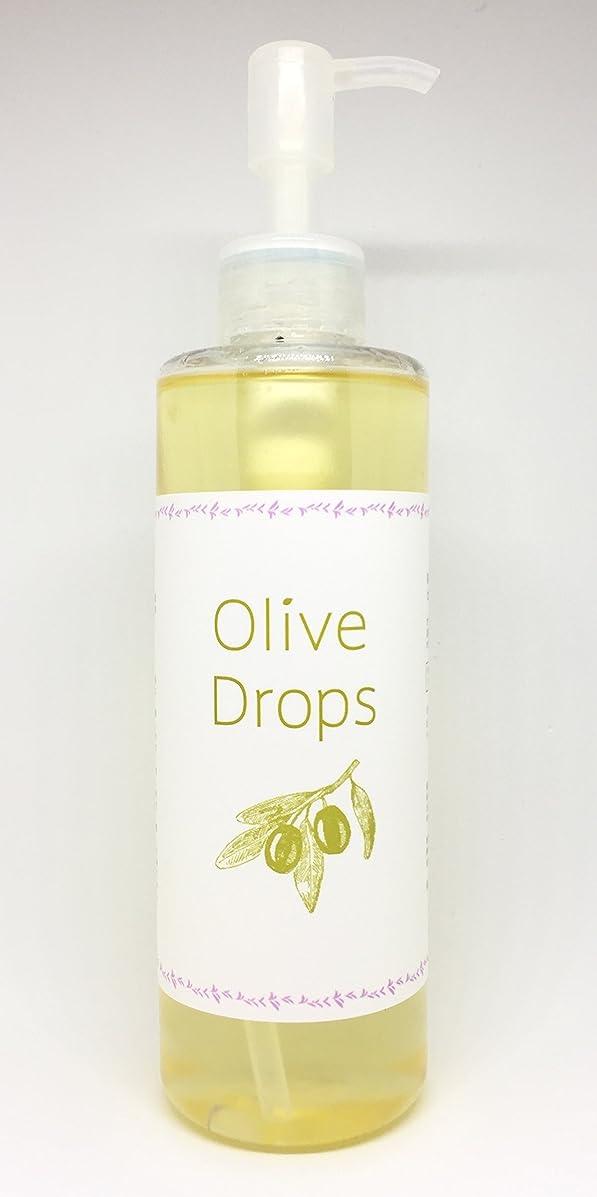 結び目展示会経済的maestria. OliveDrops オリーブオイルの天然成分がそのまま息づいた究極の純石鹸『Olive Drops』ポンプタイプ250ml OD-001