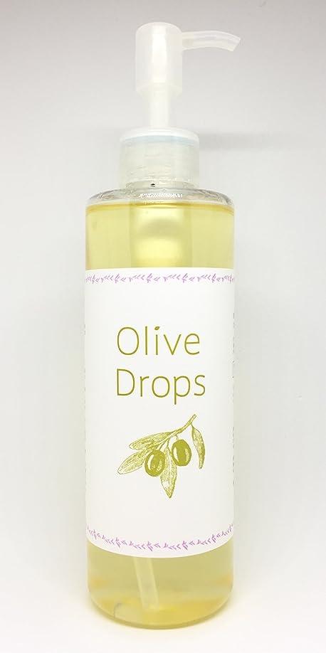 病者心配シソーラスmaestria. OliveDrops オリーブオイルの天然成分がそのまま息づいた究極の純石鹸『Olive Drops』ポンプタイプ250ml OD-001