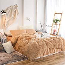 MooWoo 4PCS Shaggy Bedding Sets, 1 Velvet Flannel Duvet Cover + 1 Quilted Ruffle Bed Sheet Skirt + 2 Pompoms Fringe Pillow Sham, Zipper Closure Velvet Bedding Sets (Camel, Queen)