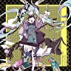 V.A. Feat.Hatsune Miku - Gothic & Horror [Japan CD] UMA-1066 by V.A. Feat.Hatsune Miku