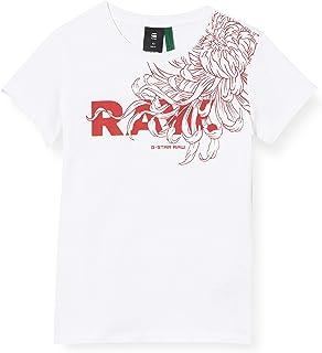 G-STAR RAW Sq10686tee Shirt Camiseta para Niñas