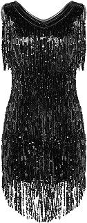 inhzoy Womens Latin Dance Sleeveless Shiny Sequins Tassels Stage Performance Costume Dresses
