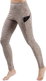 bum scrunch gym leggings