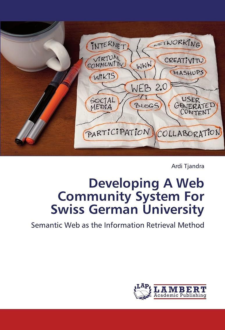 マイク感染するランクDeveloping a Web Community System for Swiss German University