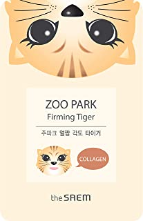 [THE SAEM] ZOO PARK Firming Tiger (pack of 5)