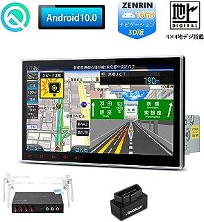 (DA100SIL) XTRONS 10インチ Android10.0 1DIN カーナビ フルセグ 地デジ搭載 車載PC 16GBゼンリン地図付 アプリ連動操作可 アンドロイド Bluetooth GPS WIFI 4Gミラーリング マルチウ...