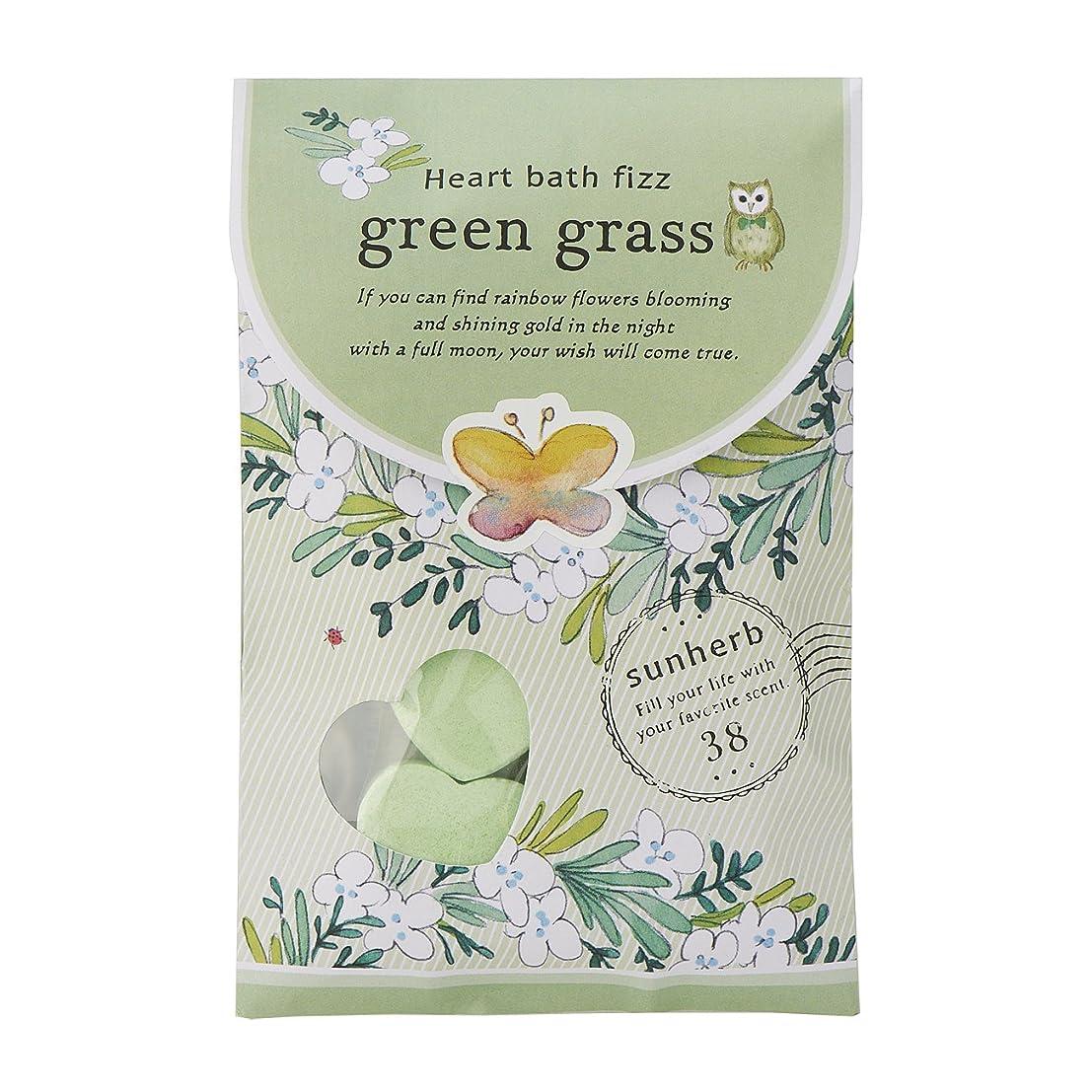 白菜かみそりコロニーサンハーブ ハートバスフィズ28g×2包 グリーングラス(発泡タイプの入浴料 爽やかでちょっと大人の香り)