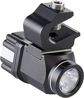 Streamlight Vantage II Helmet Light -