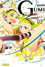 GUMI from Vocaloid(3) (月刊少年ライバルコミックス)