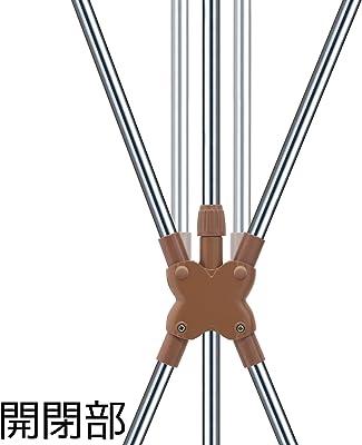モリ工業 X型 多機能ものほし 伸縮アーム付 高さ調整タイプ カフェオレ WX-17CF