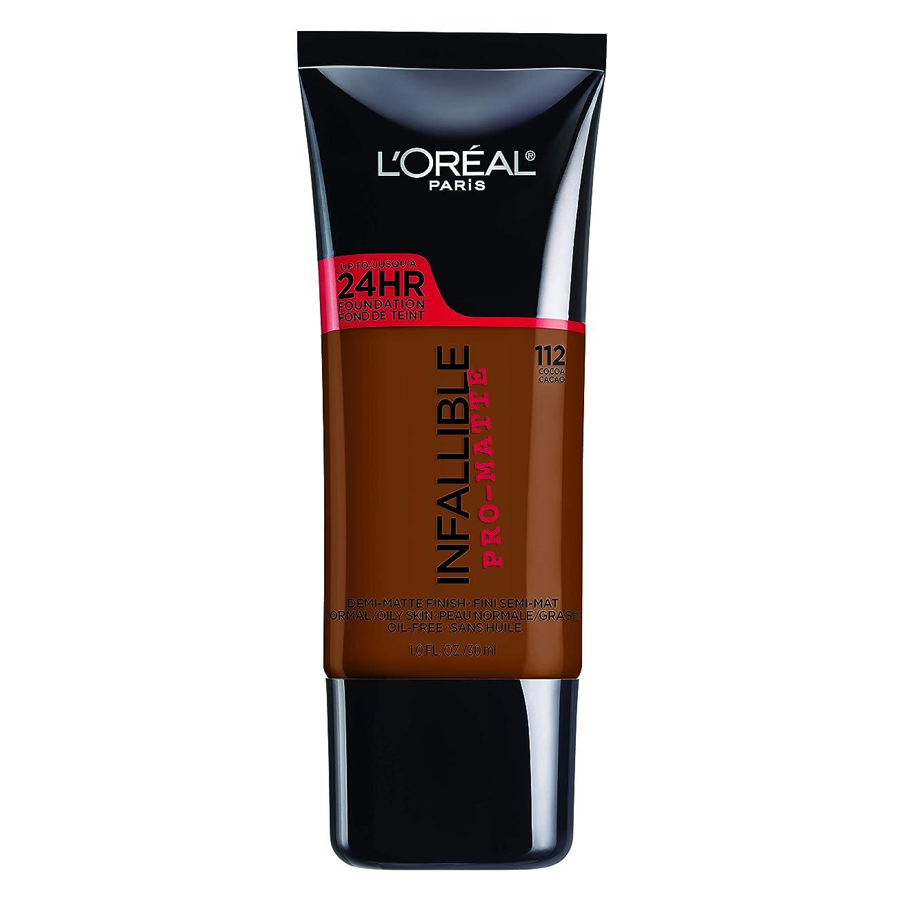 無一文汚れるパーチナシティL'Oreal Paris Infallible Pro-Matte Foundation Makeup, 112 Cocoa, 1 fl. oz[並行輸入品]