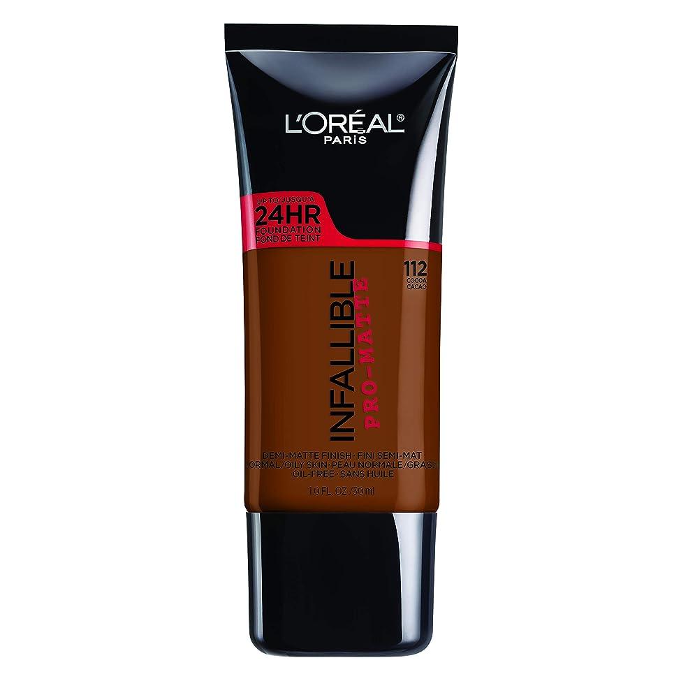 なめらかスラダム変換するL'Oreal Paris Infallible Pro-Matte Foundation Makeup, 112 Cocoa, 1 fl. oz[並行輸入品]