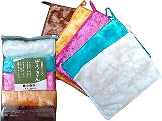 マジッククロス 雑巾 ふきん キッチンクロス 油汚れ 5枚組 23×18㎝