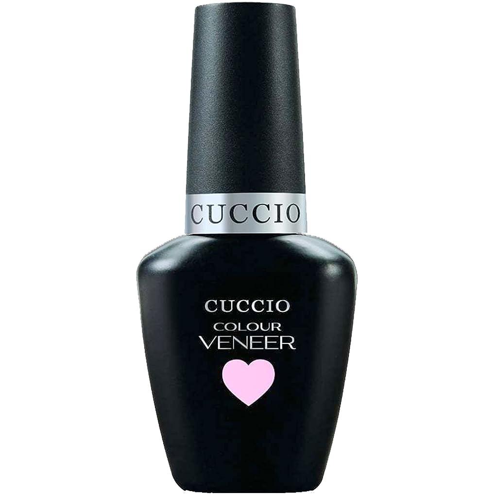 強制成功する心からCuccio Colour Veneer LED/UV Gel Polish - Pink Lady - 0.43oz / 13ml