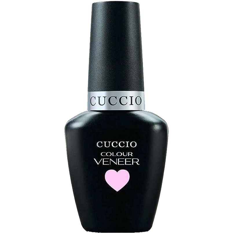 セミナーエキス結婚式Cuccio Colour Veneer LED/UV Gel Polish - Pink Lady - 0.43oz / 13ml