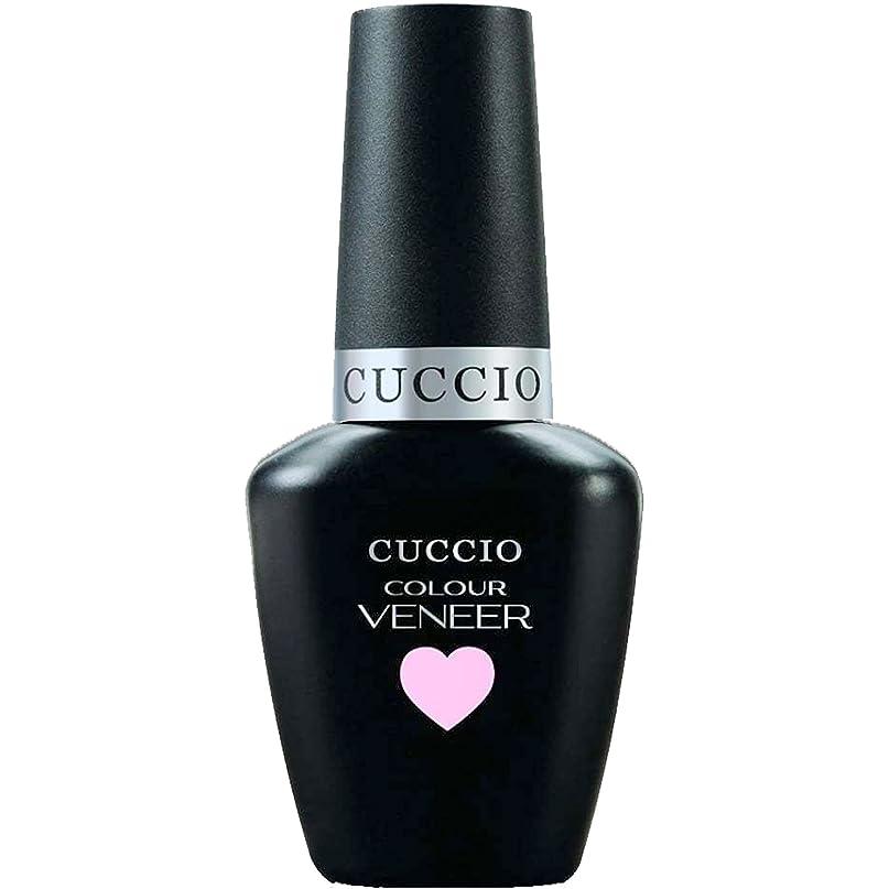 ボランティア感嘆ひいきにするCuccio Colour Veneer LED/UV Gel Polish - Pink Lady - 0.43oz / 13ml