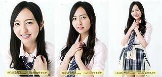 【森保まどか】 公式生写真 HKT48 最高かよ 9.22 名古屋会場 3種コンプ...