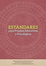 Estándares para las evaluaciones educativas y psicológicas (Spanish Edition)
