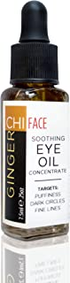 Soothing Eye Oil Concentrate 7.5ml/.25oz