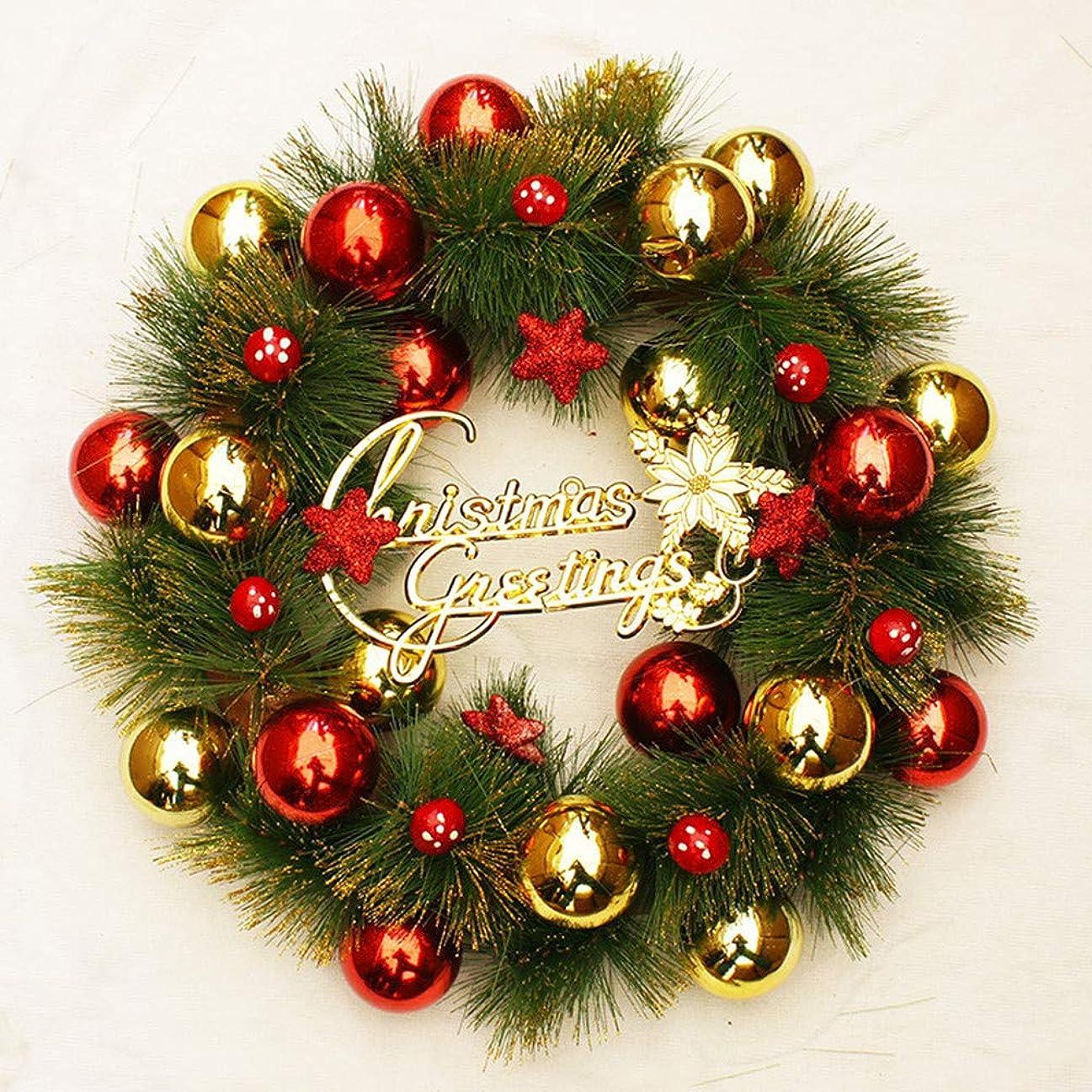 移住する遠洋のスペル桜の雪 かわいい 壁掛け ボール付き クリスマスリース ドア 玄関 庭園 店舗 インテリア飾り 撮影道具 クリスマス飾り プレゼント 40cm