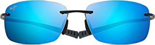 Maui Jim Sunglasses | Kumu 724 | Rimless Frame, Polarized Lenses, with Patented PolarizedPlus2 Lens Technology