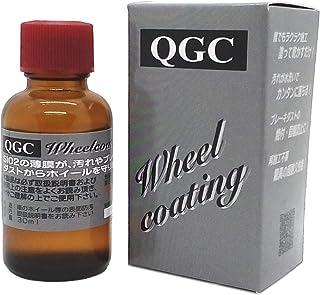 QGC ホイールコーティング 30ml SiO2 シリカコーティング剤 ブレーキダスト 汚れ 固着 防止 M