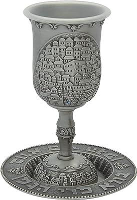 SNSArts & Judaica Beautiful Pewter Kiddush Cup 15cm- with Stem