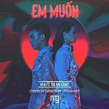 Em Muon (The Remixes)