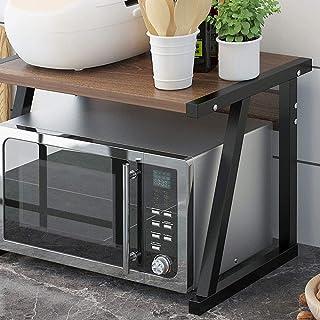 Équipement de la maison Étagères de cuisine Étagère de four à micro-ondes Étagère de cuisine Étagère en bois de cuisine à ...